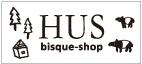 HUSオンラインショップ